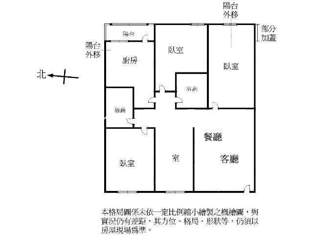 皇家大樓3F朝陽市場4房,桃園市桃園區春日路
