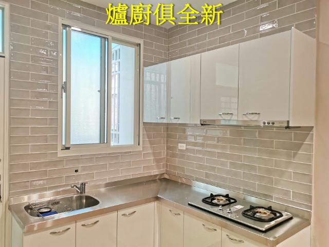迴龍捷運站3房,新北市樹林區龍興街