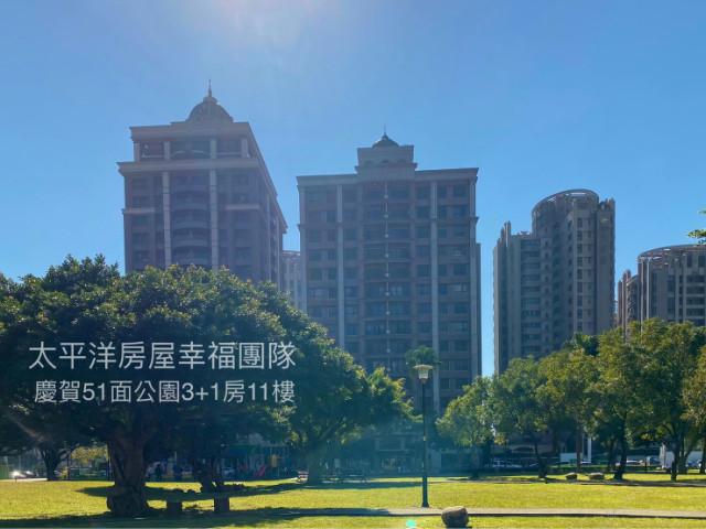 慶賀公園景觀3+1房雙車位,桃園市八德區豐田一路